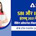 SBI और IBPS इंटरव्यू 2021 के लिए बैंकिंग अवेयरनेस स्पेशल सीरीज़ - बॉम्बे स्टॉक एक्सचेंज (BSE LTD)