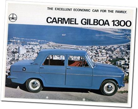Autocars Sussita Triumph Gilboa 1.3 - autodimerda.it