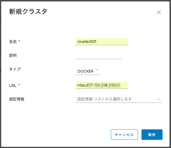 admiral_docker_compose1.png