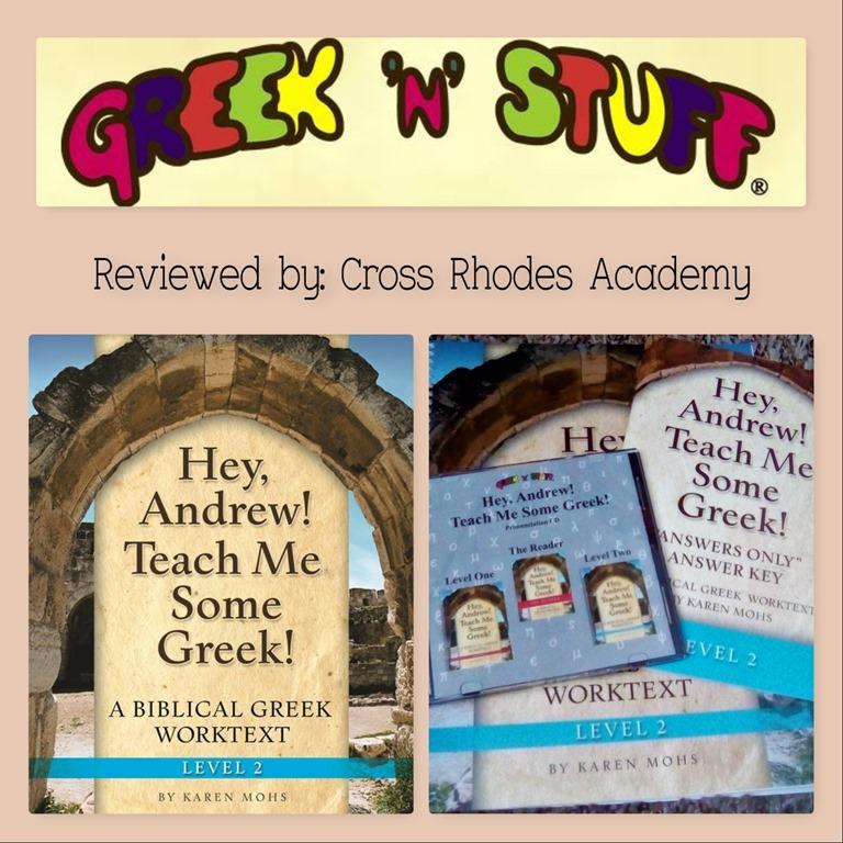 [Greek-n-Stuff2]