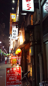 Omoide Yokocho, Memory Lane or Piss Alley with or lots of little izakayas for drinking and eating yakitori, marked by red lanterns
