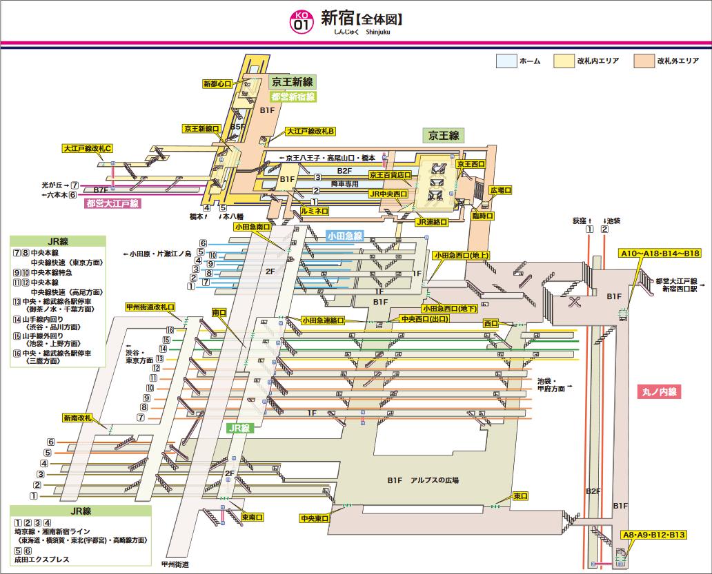 京王新宿駅構内図