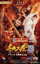 Monkey King: The Volcano / Monkey King 2 China Movie
