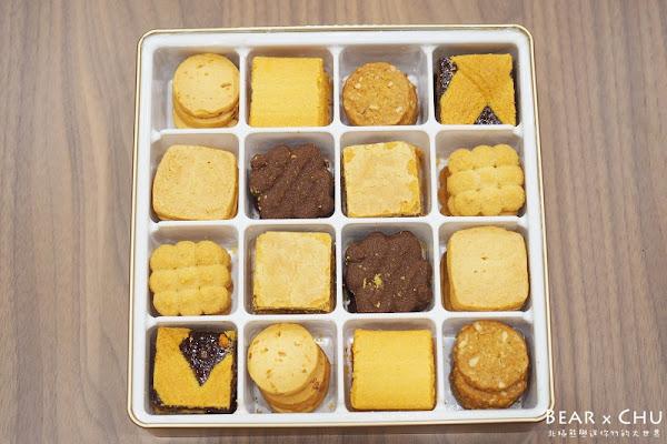 RT Bakery House喜餅推薦・精緻小西餅與鴛鴦喜餅禮盒