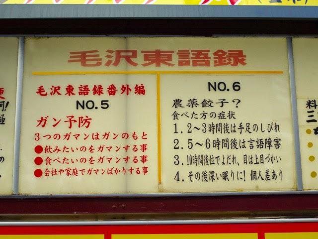 毛沢東語録5と6