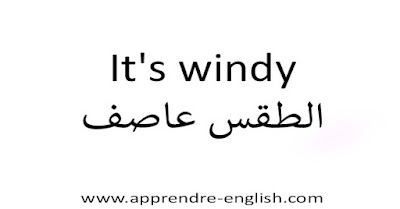 It's windy الطقس عاصف