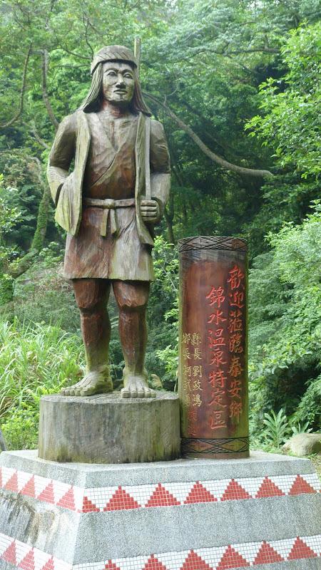 TAIWAN  Miaoli county,proche de Taufen - P1130225.JPG