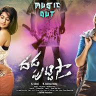 Dadaputtista Movie Wallpapers