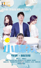 Xiao Mian Ao China Web Drama