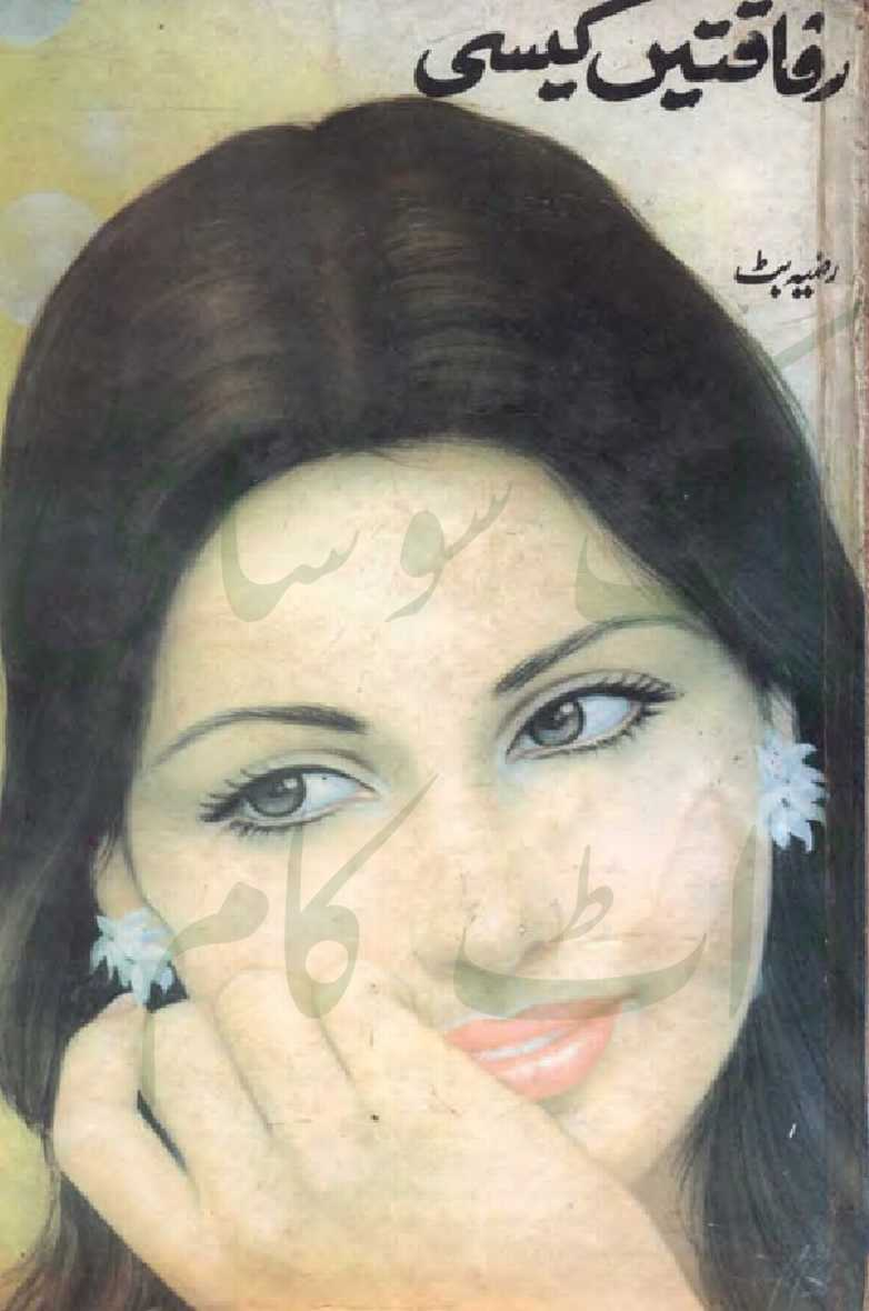 Rafaqten Kesi is a very well written complex script novel which depicts normal emotions and behaviour of human like love hate greed power and fear, writen by Razia Butt , Razia Butt is a very famous and popular specialy among female readers