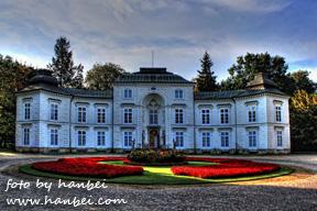 Bacza łazienki Królewskie Pałac Myślewicki Geocaching