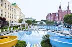 Фото 4 Kremlin Palace PGS Hotel ex. Wow Kremlin Palace Hotel