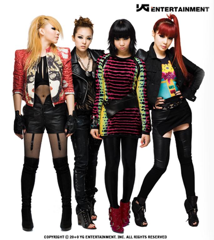 IFaSHINic 2NE1 Fashion