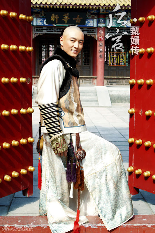 Legend of Zhen Huan / Empresses in the Palace China Drama