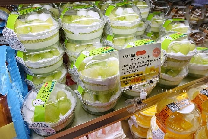 9 東京超便宜甜點 Domremy Outlet 甜點 Outlet