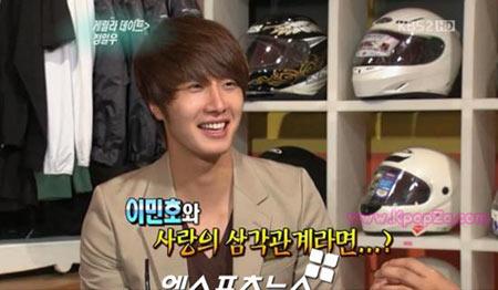 Jung Il Woo เล่าถึงเรื่องที่เขาสนิทกับ Lee Min Ho และ Kim Bum