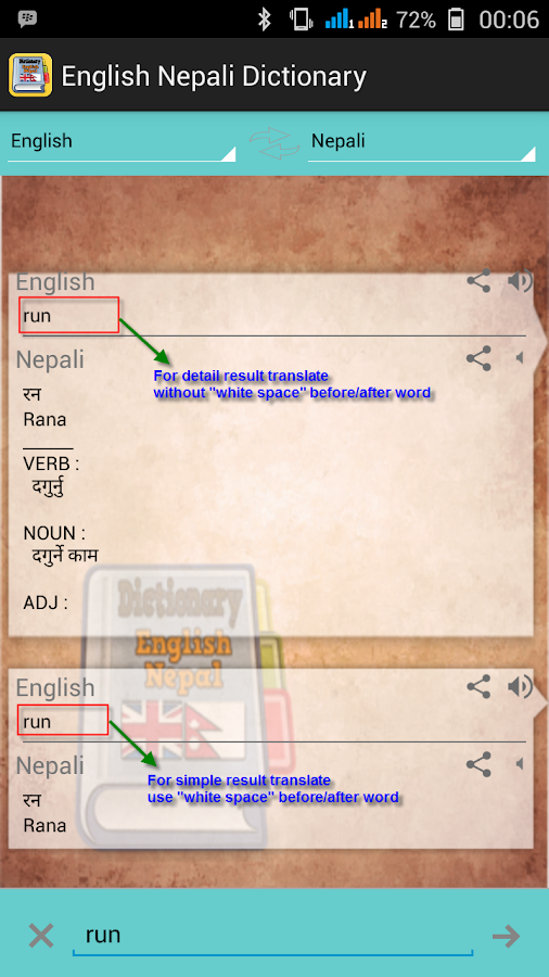 flirting meaning in nepali language translation free
