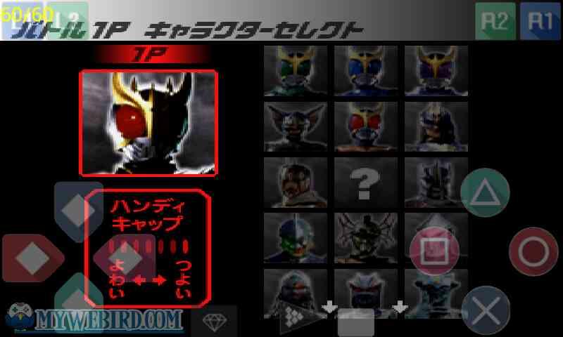 Kamen Rider Kuuga Characters