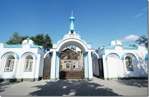 Kyrgyzstan20