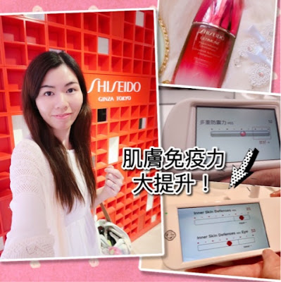 [護膚] 肌膚免疫力大提升!❤ SHISEIDO Ultimune Power Infusing Concentrate ... ... ...