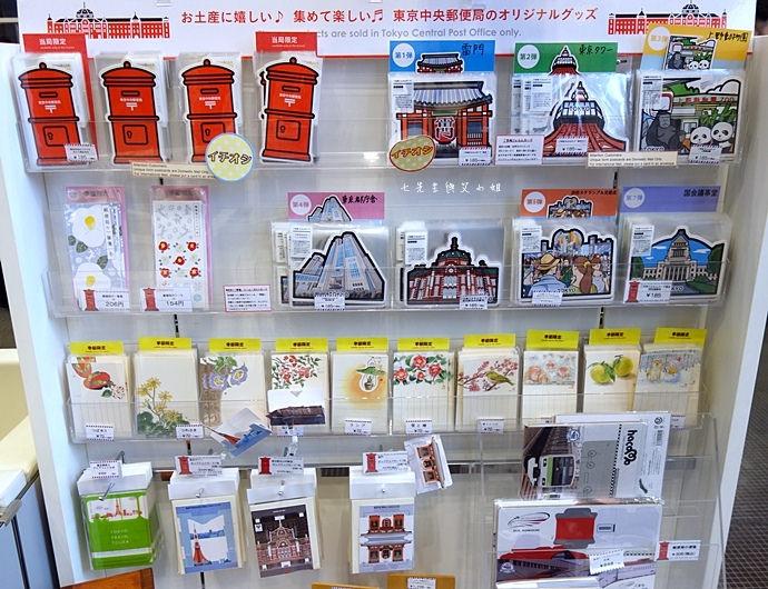 45 日本購物必買 東京 中央郵便局