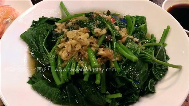 青菜とポーク2