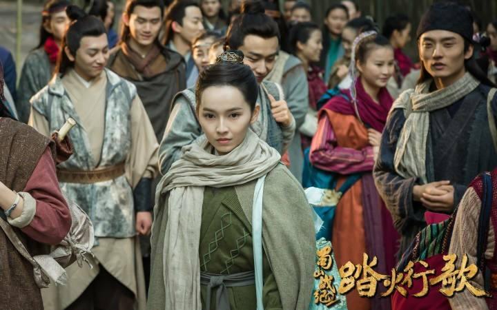 Legend of Zu 2 China Drama