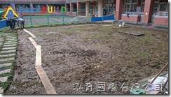 桃園市雙龍國小_地坪夯實處理