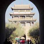 Djaguanski prolaz na Kineskom zidu
