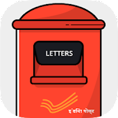 Speed Post Tracking: PostMaster for India Post