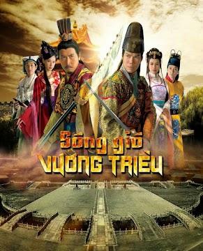 Sóng Gió Vương Triều (SCTV9)