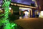 Фото 2 Seker Resort Hotel