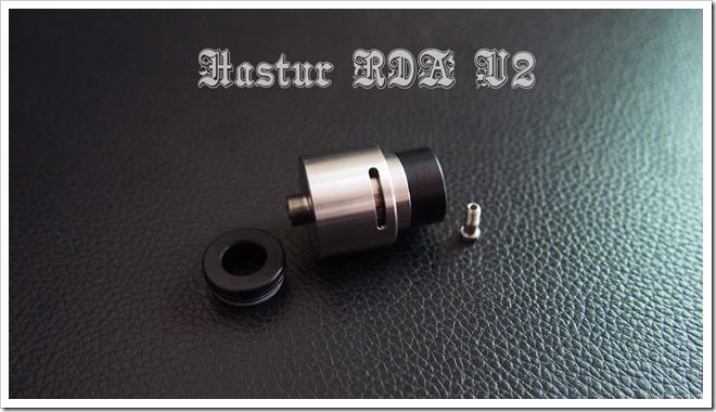 Hastur-RDA-V2-1