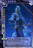 Zhang He 2