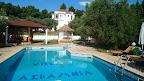 Askamnia Villa
