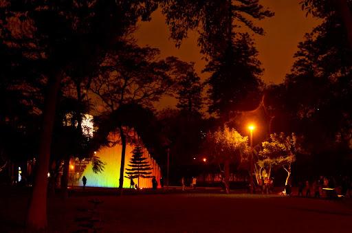 リマのレセルバ公園の噴水ショー