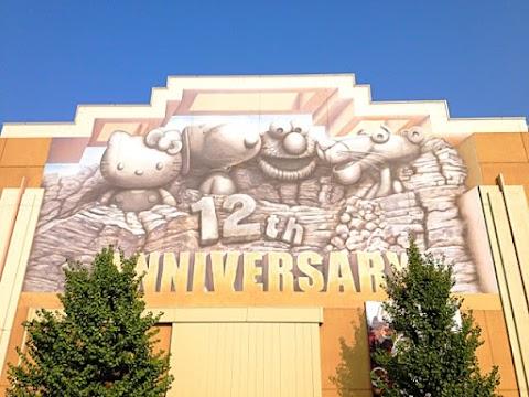 Universal Studios Japan (Osaka) Review