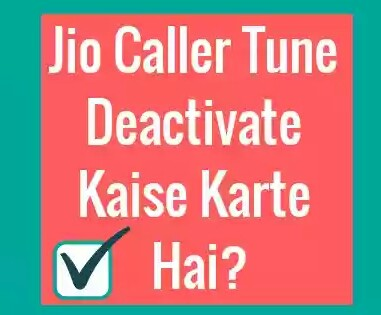 JIO me caller tune deactivate kaise kare | How to remove caller tune in jio  ?