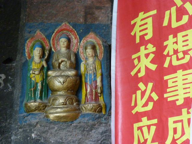 CHINE.SICHUAN.PING LE à 2 heures de Chengdu. Ravissant .Vallée des bambous - P1070639.JPG