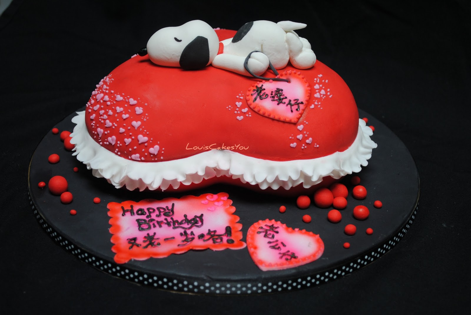Snoopy And Birthday Cake