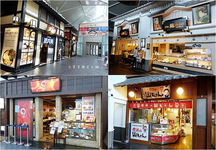 30 新特麗亞名古屋中部國際機場