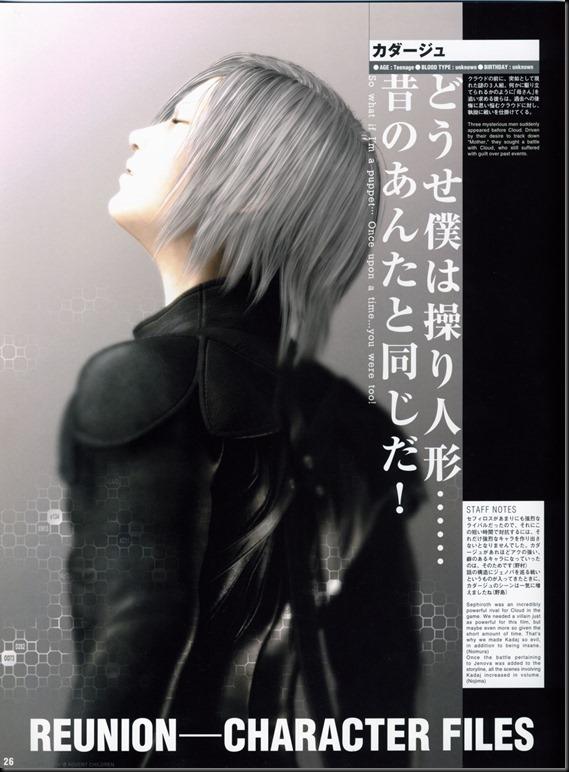 Final Fantasy VII Advent Children -Reunion Files-_854343-0028