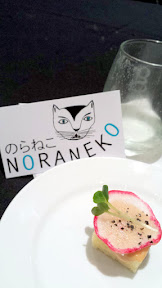 Scenes from Sake Fest PDX 2015 - bites from Noraneko