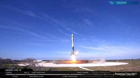 SpaceX view of the landing