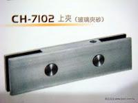 裝潢五金 品名:CH7102-推拉門上包角 規格:160*45*25MM 顏色:砂面 玖品五金