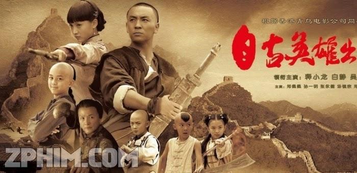 Ảnh trong phim Tự Cổ Anh Hùng Xuất Thiếu Niên - Young Hero 1