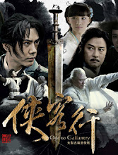 Ode to Gallantry China Drama