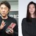 市村正親と篠原涼子が離婚発表…今回の離婚に際して夫婦はコメントを発表masa