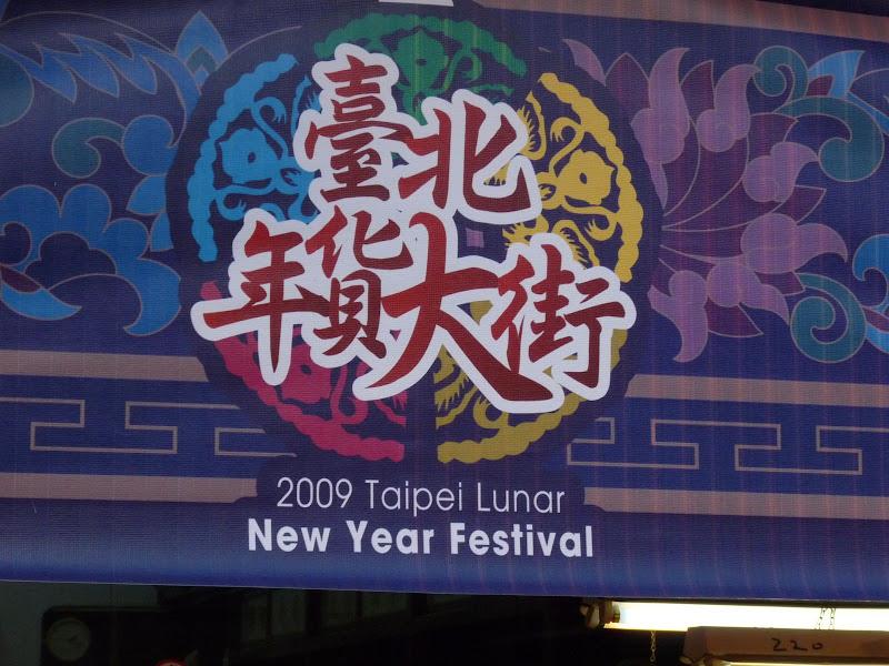 TAIWAN.Taipei Avant la nouvelle année - dimamche%2B18%2Bjanvier%2B104.jpg