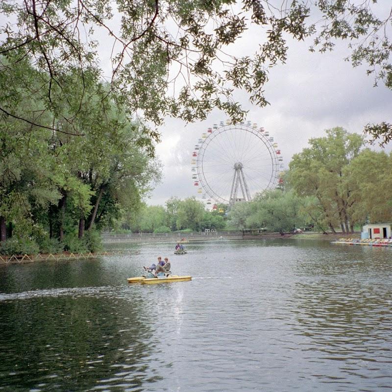 Moscow_33 Moscow Gorky Park.jpg